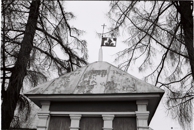 1b.Churches of Belarus CLXVIII, Unusual Metal Flag Finial on Chapel, Orthodox Church of the Icon of the Mother of God of Kazan, Kuntsaushchyna 2016, 2016078-36A (000066