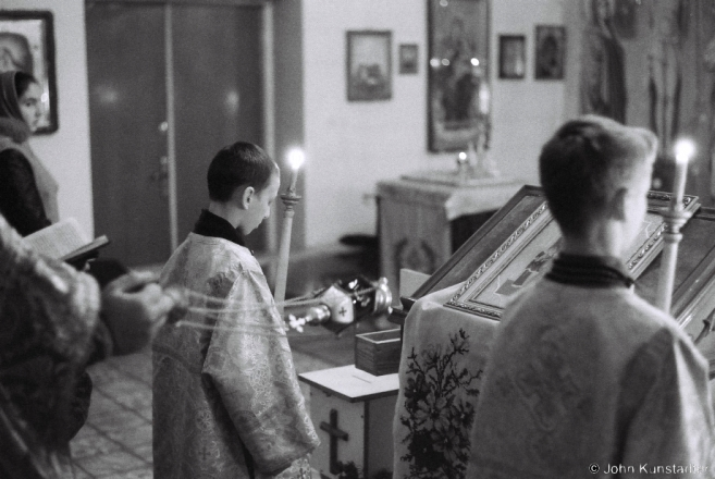 2d.Blessing the Icon of the Entry into the Temple, Vespers Service, Tsjerablichy 2016, 2016345- (F1050011