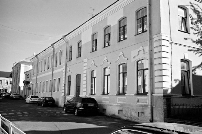 8b.End XIX/Beginning XX-Cent. Building, Mihaja St. 9 (Formerly Luteranskaja), Mahiljou 2016, 2016288b-16A (49970017