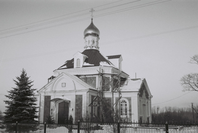 Churches of Belarus LXXXIII, Orthodox Church of the Ascension, Kapyl' 2012, 2012010a-11