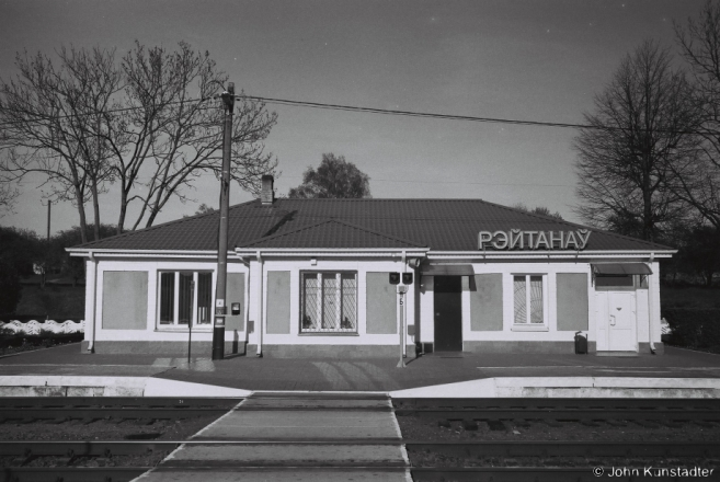 Ethnotoponyms VII, Rusinavichy 2014, Rejtanau Train Station, F1150001(2014109a-